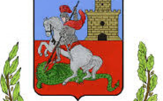 Comune di Castel San Giorgio (SA)  – Avviso Pubblico