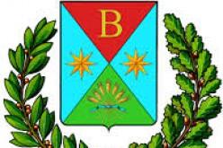 Comune di Bellizzi (SA) – Avviso Pubblico Selezione Componenti CLP