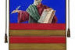 Comune di Salento (SA) – Avviso Pubblico