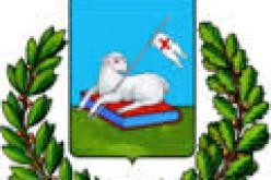 Comune di Avellino – Avviso Pubblico