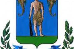 Associazione dei Comuni del Bacino A.R.O. 10/LE – Avviso Pubblico