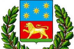Avviso Pubblico Comune di Omignano (SA)