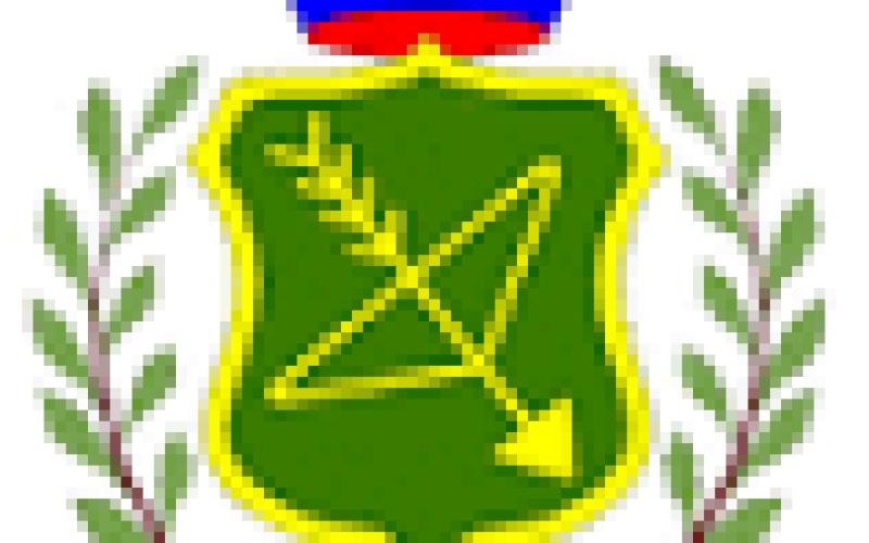 Comune di Celle di Bulgheria – Avviso Pubblico