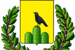 Comune di Montecorvino Pugliano – Avviso Pubblico