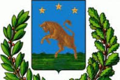 AVVISO COMUNE DI TAURASI  – NOTA DELL'ORG CAMPANIA