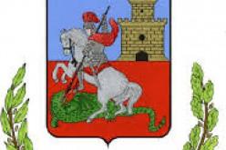 Comune di Castel Giorgio (SA) – Avviso Pubblico