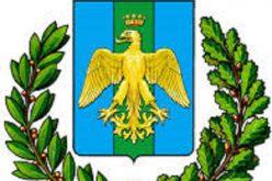 Comune di San Cipriano Picentino – Avviso Pubblico