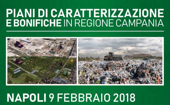 """Evento """"PIANI DI CARATTERIZZAZIONE E BONIFICHE IN REGIONE CAMPANIA"""""""