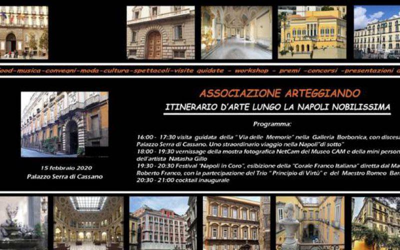 """21 FEBBRAIO 2020 – Convegno """"Dalle pietre storiche della Campania agli incentivi per la delocalizzazione degli edifici in aree a rischio geologico"""""""